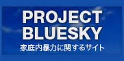 bluesky_DV