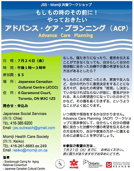 AD_ACP (July24,2015)