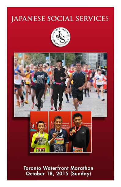 MarathonCover72dpi