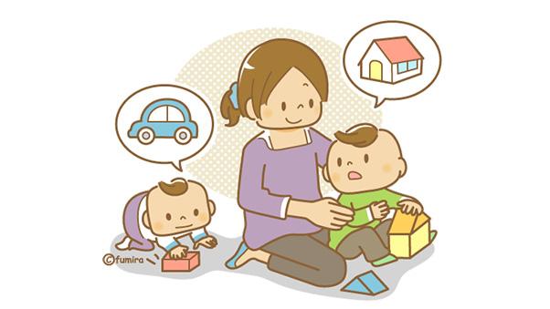 childcare_slider