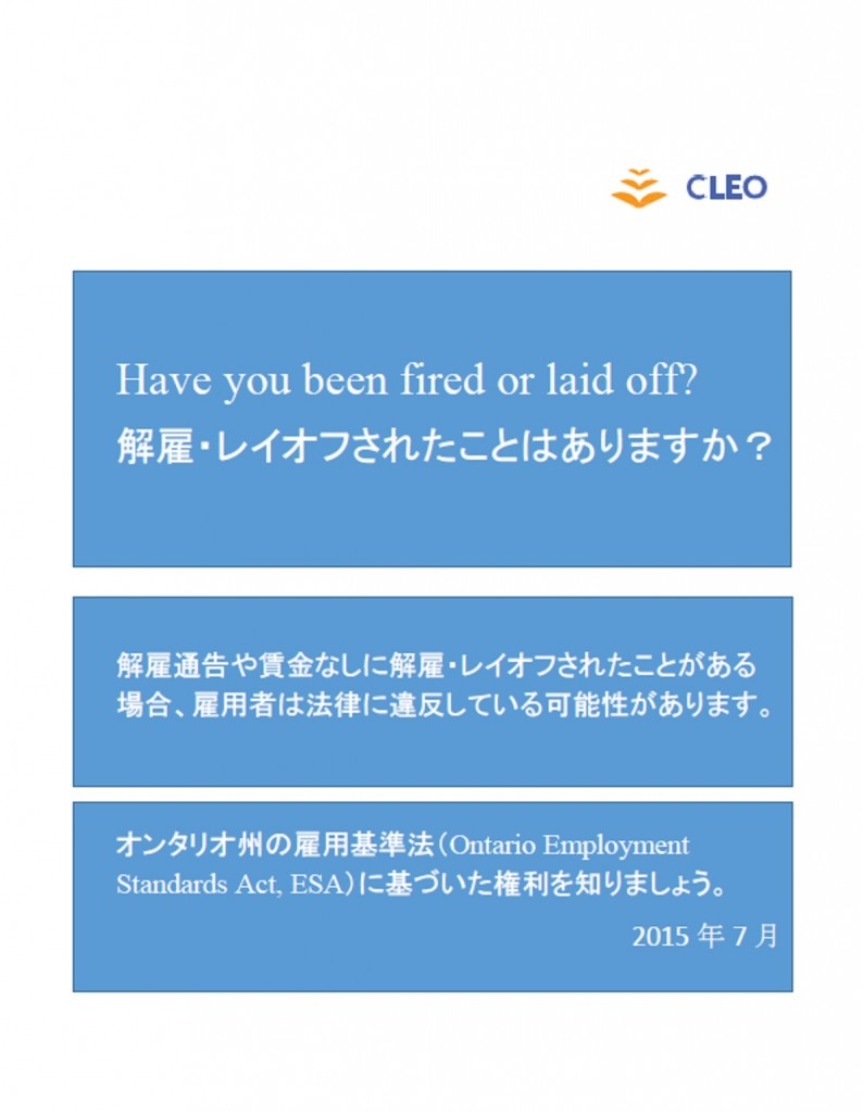 cleo_firedorlaidoff_page