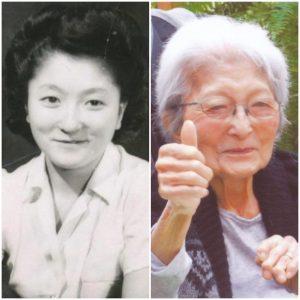 Mary Shinko Nagata Kato