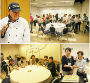 Collage of Images from Volunteer Appreciation Lunch