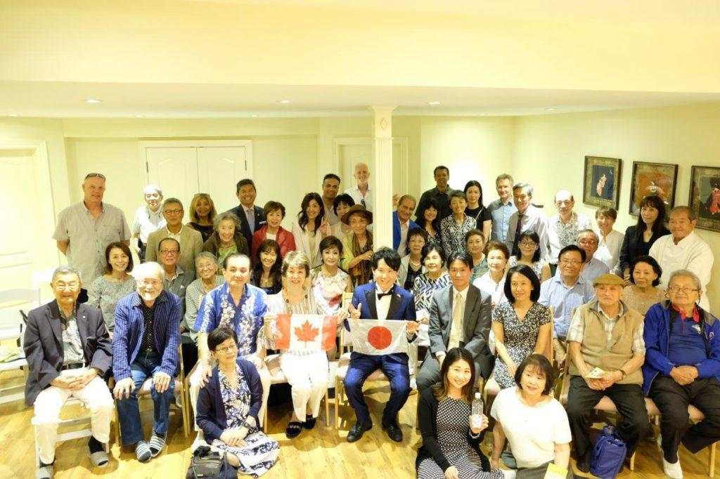 Daiki and Guests at the Yamamoto Home
